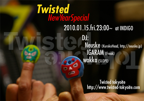 twisted dj by Neuske , Igaram ,wakka