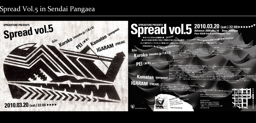 Spread_vol05_backv3