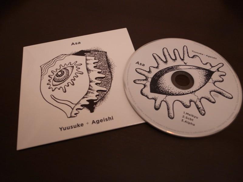 Yuusuke + Ageishi - Asa SPTTR-001