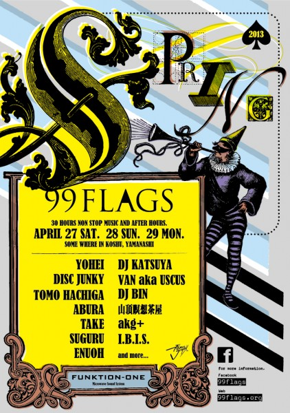 99FLAGS SPRING2013 flyer
