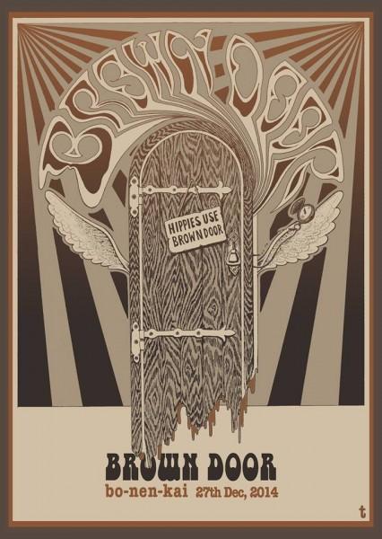 browndoor2014大忘年会