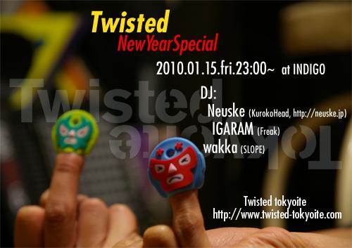 twisted dj by Neuske , Igaram ,wakka