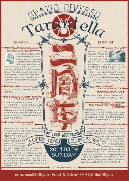 LLa tarante Tarantella 2th Annivrsary party Flyer