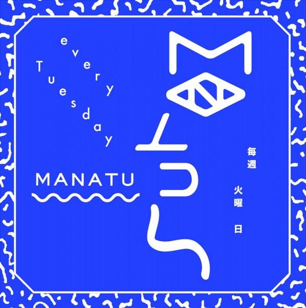 MANATU