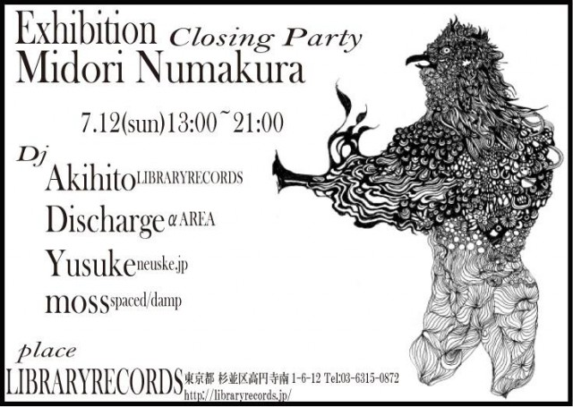 Midori Numakura Exhibition Closing Party