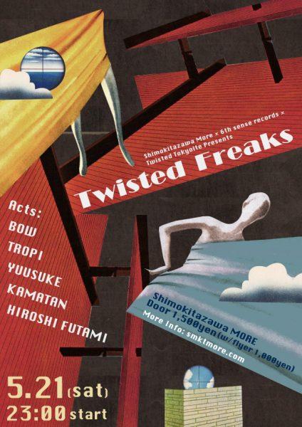 twistedFreaks_Shimokitazawa_more